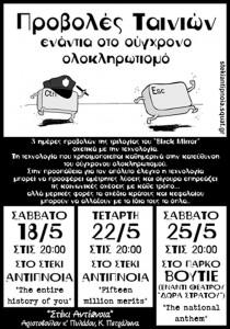 3provoles 18-22-25_5_2013